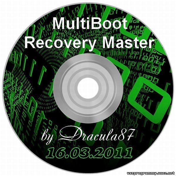 Crack пимаркет 2010. Passware Office Password Recovery лун v6.